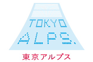 tokyo_alps